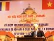 Renforcement de l'amitié et de la coopération Vietnam-Roumanie