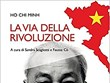 Deux imprimés en italien sur le président Ho Chi Minh offerts au Musée Ho Chi Minh à Hanoï