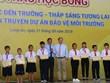 Long An : 120 bourses d'études remises à des élèves en difficulté