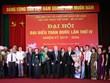 Congrès national de l'Association d'amitié Vietnam-Biélorussie à Hanoï