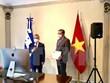 Le Honduras souhaite promouvoir ses relations d'amitié et de coopération avec le Vietnam