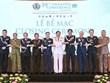 Clôture de la 39e conférence des chefs des polices de l'ASEAN