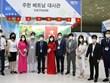 """Le Vietnam participe au salon """"Korea Import Goods Fair 2021"""""""