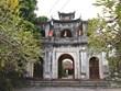 Phô Hiên, la cité portuaire disparue