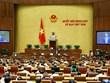 L'Assemblée nationale poursuit sa 8e session