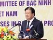Bac Ninh : signature d'un programme de soutien aux entreprises vietnamiennes