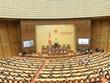 Communiqué de presse sur la première journée de la 10e session de l'AN