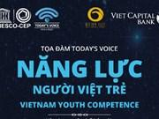 Séminaire sur les compétences des jeunes vietnamiens dans l'intégration internationale