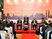 Le MITI ouvrira un bureau de représentation à Hanoi