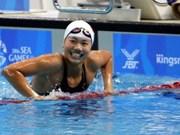 Natation : Anh Viên remporte une médaille de bronze au FINA World Cup 2015