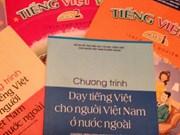 Colloque sur l'enseignement du vietnamien à l'étranger