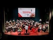 Le Concert Toyota 2015 a eu lieu à Thanh Hoa