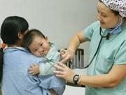Operation Smile rend le sourire à plus des 200 enfants à Quang Ngai