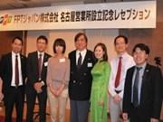 Japon, premier objectif de la stratégie de croissance régionale de FPT
