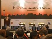 Le premier Forum d'investissement de l'Asie de l'Est en Malaisie