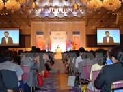 Le Vietnam participe à WAW 2015
