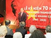 La Fête nationale du Vietnam célébrée en France