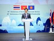 Célébration du 70 ans de la diplomatie vietnamienne en Thaïlande