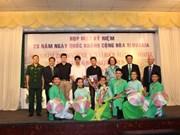 Célébration de la fête nationale slovaque à Ho Chi Minh-Ville