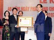 La Télévision vietnamienne fête son 45ème anniversaire