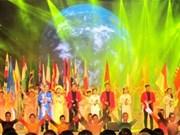 """Ouverture de la fête """"Ho Chi Minh-Ville - le développement et l'intégration"""""""