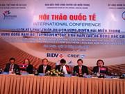 Coopération régionale pour le développement du tourisme des zones côtières du Centre