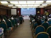 Conférence scientifique sur les progrès dans le traitement des maladies digestives