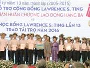 Fonds Lawrence S. Ting, dix ans à financer les jeunes talents