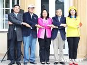 La Journée de la famille de l'ASEAN en R. tchèque renforce la solidarité communautaire