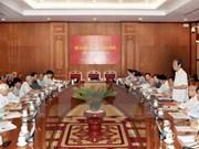 Le Conseil central de théorie tient sa 16e réunion