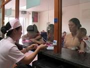 Les pauvres bénéficieront de la majoration des prix des services médicaux