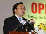 Ouverture du 5e Congrès des Mers de l'Asie de l'Est à Dà Nang
