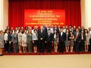 La 33e session du Comité intergouvernemental Vietnam-Cuba à Hanoi