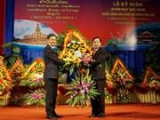 La 40e fête nationale du Laos célébréee à Thai Nguyen