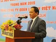 Accueil du 600.000e vol en 2015 à Hô Chi Minh-Ville