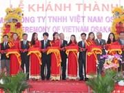 Dông Nai: Inauguration d'une usine japonaise spécialisée dans l'industrie auxiliaire
