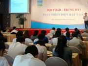 Colloque-exposition sur le développement de l'énergie nucléaire du Vietnam