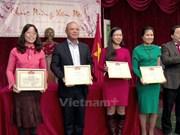 L'Ambassade du Vietnam en Russie contribue au développement des relations bilatérales