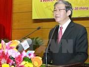 Conférence nationale du travail d'information pour l'étranger