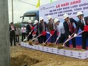 Mise en chantier d'un projet gouvernemental d'alimentation en électricité de l'île de Cù Lao Chàm