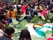 Fête du Nouvel An traditionnel au village touristique et culturel des ethnies vietnamiennes