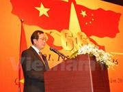 Célébration du 66e anniversaire des relations Vietnam-Chine à Guangzhou