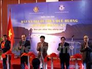 Exposition photographique sur l'île natale de la flottille de Hoàng Sa