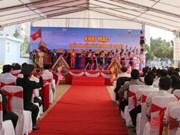 Exposition sur la souveraineté maritime et insulaire à Gia Lai