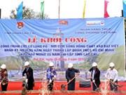 Mise en chantier de la tour du drapeau Lung Pô