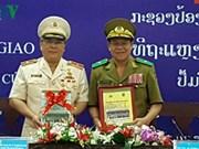 Livre sur la coopération Vietnam-Laos dans la sécurité publique
