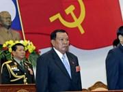 Félicitations aux hauts dirigeants laotiens
