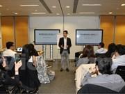 Soutenir les projets de start-up des jeunes Vietnamiens au Royaume-Uni