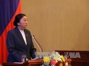 Clôture de la première session de l'Assemblée nationale laotienne