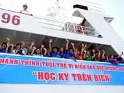 Itinéraire de la jeunesse pour la mer et les îles du pays 2016